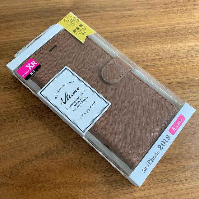 ELECOM - iPhone XR ケース 手帳型マグネットベルトサフィアーノ調レザー ブラウンの通販 by MORIZO-'s shop|エレコムならラクマ