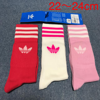 adidas - ☆新品☆adidasオリジナルス ソックス 3足セット 22〜24cm
