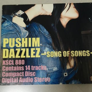pushim DAZZLEZ~Song of Songs~(ポップス/ロック(邦楽))