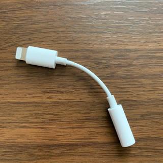 アイフォーン(iPhone)の専用(変圧器/アダプター)