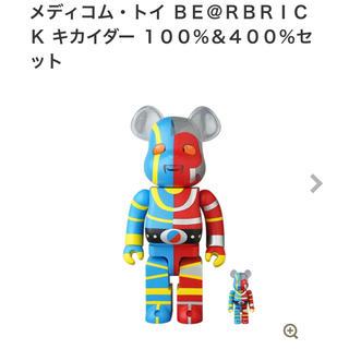 メディコムトイ(MEDICOM TOY)のBE@BBRICK ベアブリック キカイダー 100% 400% セット(特撮)
