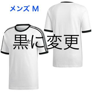 アディダス(adidas)の【メンズM】黒 3ストライプス Tシャツ(Tシャツ/カットソー(半袖/袖なし))