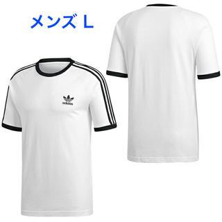アディダス(adidas)の【メンズL】白  3ストライプス Tシャツ(Tシャツ/カットソー(半袖/袖なし))