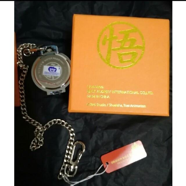 クロノスイス 時計 コピー 2ch - ドラゴンボール - 新品未使用★ドラゴンボール懐中時計、箱付き(絶縁体付き)の通販 by すとらっぷ's shop|ドラゴンボールならラクマ