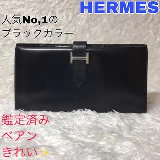 bc2410cda765 エルメス ロゴ 財布(レディース)の通販 29点 | Hermesのレディースを買う ...