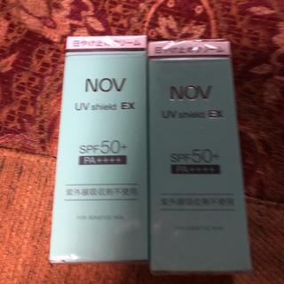ノブ(NOV)のノブ UVシールドEX 2個セット 新品未使用(化粧下地)
