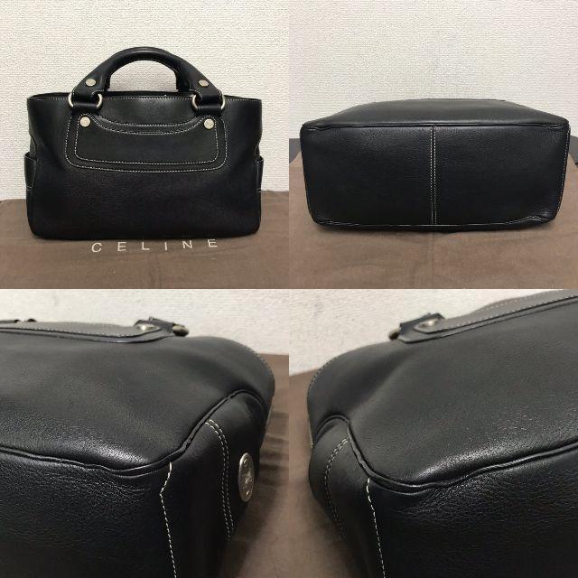 celine(セリーヌ)のセリーヌ ブギーバッグ 黒 レザー 美品! レディースのバッグ(ボストンバッグ)の商品写真