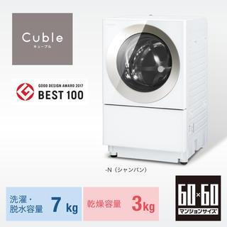 パナソニック(Panasonic)のNA-VG720R-N ドラム式洗濯乾燥機 Cuble(キューブル)シャンパン(洗濯機)