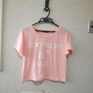 スライ(SLY)のSLY ショート丈ロゴTシャツ(Tシャツ(半袖/袖なし))