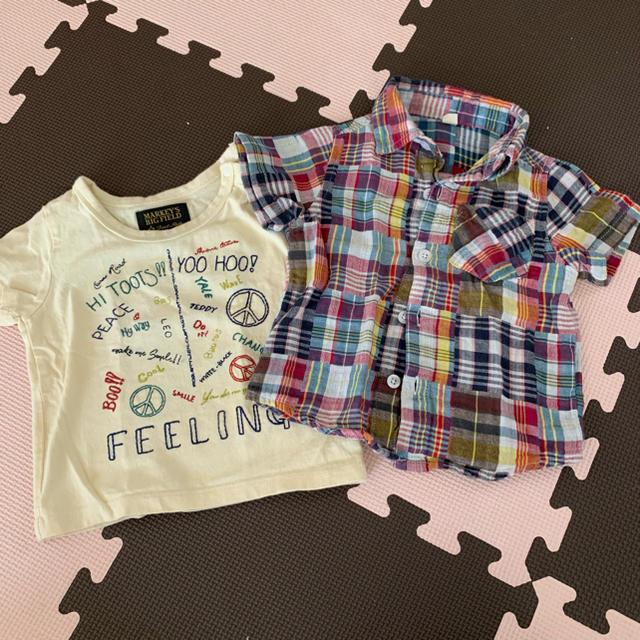 MARKEY'S(マーキーズ)の男の子トップス2枚セット キッズ/ベビー/マタニティのベビー服(~85cm)(Tシャツ)の商品写真