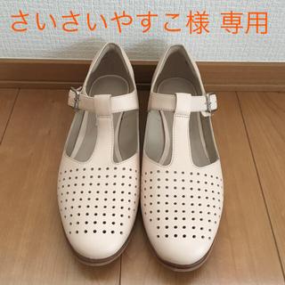 クラークス(Clarks)のクラークス パンチング 革 靴 レザー シューズ 23.5cm ヌードピンク(ローファー/革靴)