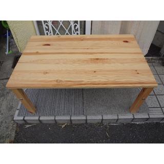 ムジルシリョウヒン(MUJI (無印良品))の無印良品  折りたたみローテーブル(ローテーブル)