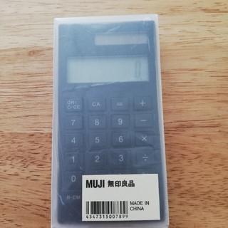 ムジルシリョウヒン(MUJI (無印良品))の無印良品電卓(オフィス用品一般)