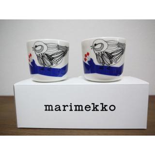 マリメッコ(marimekko)のマリメッコ marimekko ラテマグ パッカネン 2個 新品    (グラス/カップ)