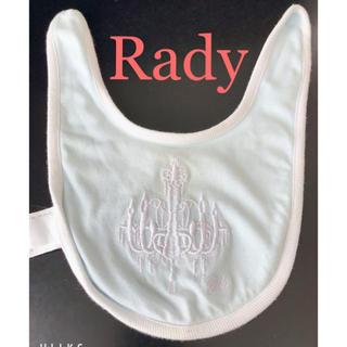 レディー(Rady)のRady シャンデリア スタイ おかけ(ベビースタイ/よだれかけ)