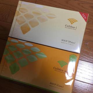 ダイアナ(DIANA)のダイアナ セルディア  40袋(ダイエット食品)