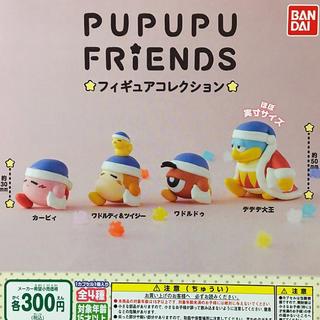 バンダイ(BANDAI)のPUPUPU FRIENDS フィギュアコレクション 全4種 プププフレンズ(ゲームキャラクター)