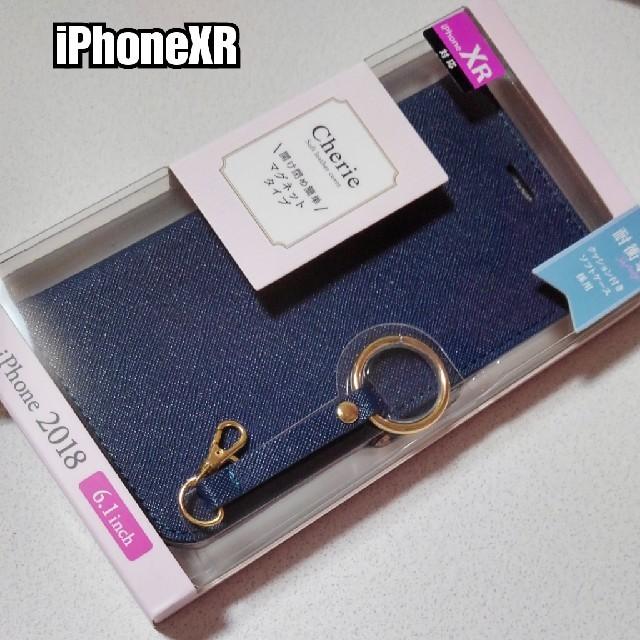 リングストラップ付★ iPhoneXR ケース 手帳型 ネイビーの通販 by ASUKA's shop|ラクマ