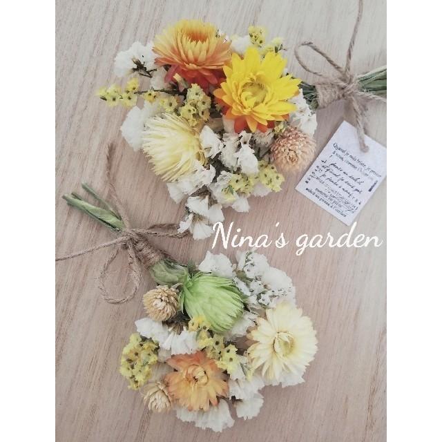 ドライフラワー*°♡Happy Flowerミニスワッグ2点セット ハンドメイドのフラワー/ガーデン(ドライフラワー)の商品写真