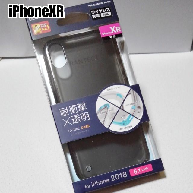 iPhoneXR ケース 耐衝撃 ハイブリッド 透明 ブラックの通販 by ASUKA's shop|ラクマ