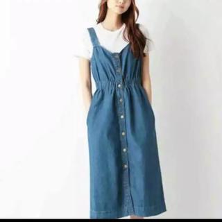 トゥモローランド(TOMORROWLAND)の☆美品 トゥモローランド  macphee ジャンパースカート 38(ひざ丈ワンピース)