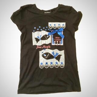ジェーンマープル(JaneMarple)のjane marple カットソー 黒 おさかな Tシャツ(カットソー(半袖/袖なし))