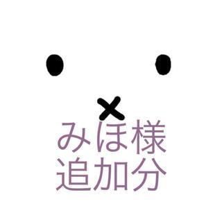 ザノースフェイス(THE NORTH FACE)のみほ様(その他)