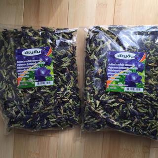 バタフライピーティー 100g×2袋(茶)