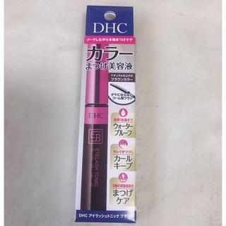 ディーエイチシー(DHC)のマスカラ まつげ美容液 DHC(マスカラ)