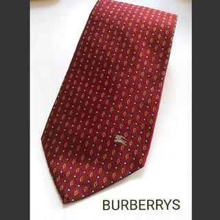 バーバリー(BURBERRY)の【美品】BURBERRY ネクタイ(ネクタイ)