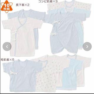 ニシマツヤ(西松屋)の新生児肌着 短肌着 コンビ肌着★10枚セット(肌着/下着)