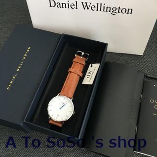 ダニエルウェリントン(Daniel Wellington)の限定お値下げ DW DAPPER  DURHAM 34ミリ シルバー(腕時計(アナログ))