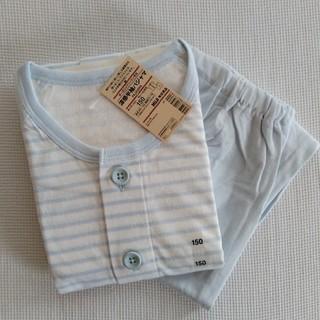 ムジルシリョウヒン(MUJI (無印良品))の未使用☆無印良品  オーガニックコットン パジャマ  150cm(パジャマ)