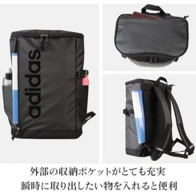adidas(アディダス)のSALE■adidas*31Lアディダス ボックス型リュックサック■9,612円 メンズのバッグ(バッグパック/リュック)の商品写真