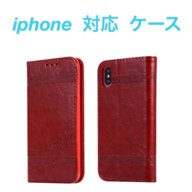 (人気商品) iPhone 対応 ケース 手帳型 (6色)の通販 by プーさん☆|ラクマ