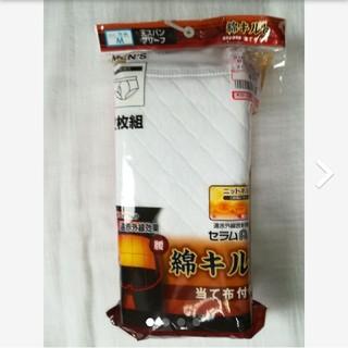 シマムラ(しまむら)の180. 【新品】 綿キルト 当て布付き ブリーフ 2枚組 M ホワイト(その他)