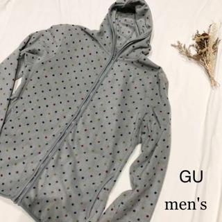 GU - GUフリース