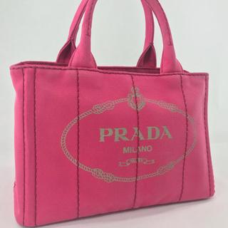 1fd2e205da3e プラダ トートバッグ(ピンク/桃色系)の通販 600点以上 | PRADAを買う ...