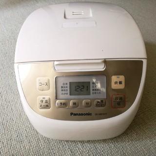 パナソニック(Panasonic)のパナソニック SR-MB101T 5.5合炊飯器 調理機器(炊飯器)