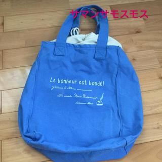 サマンサモスモス(SM2)のサマンサモスモス 巾着 トートバッグ 福袋 エコバッグ ブルー(トートバッグ)