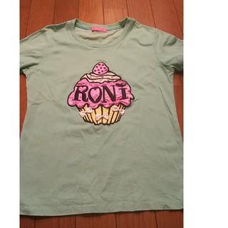 アイロニー(IRONY)の女の子水色Tシャツ♥(RONI)(Tシャツ/カットソー)
