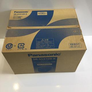パナソニック(Panasonic)のIHジャー炊飯器 SR-VSX108-Kの次期 SR-VSX109-Kと同等品!(炊飯器)