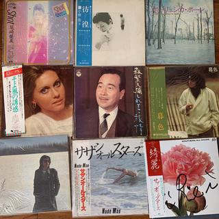 レコード 9枚 セット サザンオールスターズ  松山千春