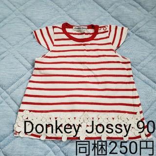 ドンキージョシー(Donkey Jossy)のドンキージョシーDonkeyJossy チュニック Tシャツ(Tシャツ/カットソー)