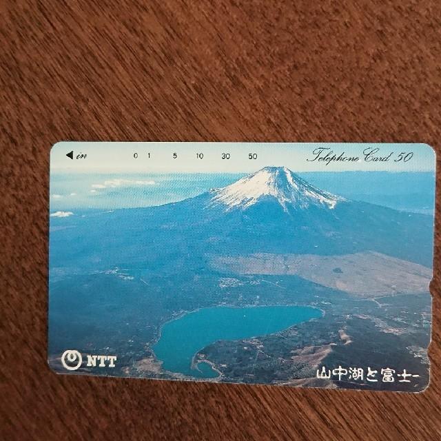 NTTdocomo(エヌティティドコモ)のテレフォンカード3枚富士山柄 チケットのチケット その他(その他)の商品写真