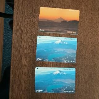 NTTdocomo - テレフォンカード3枚富士山柄