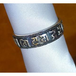 SR1633 指輪シルバー925刻リング 22-27号 チベット 仏教 お経(リング(指輪))
