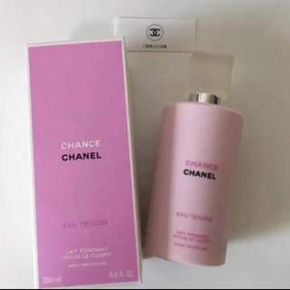 シャネル(CHANEL)のCHANEL ボディモイスチャーローション(ボディローション/ミルク)