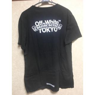クロムハーツ(Chrome Hearts)のクロムハーツ off-white コラボtee(Tシャツ/カットソー(七分/長袖))