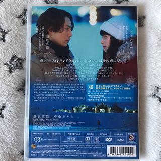 サンダイメジェイソウルブラザーズ(三代目 J Soul Brothers)の雪の華 Loppi限定オリジナルDVD(日本映画)